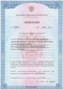 Cайт автошколы Лидер-Виктория в Москве