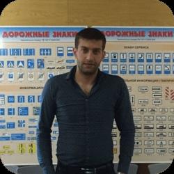 Преподаватель автошколы Погосян Артур Арсенович