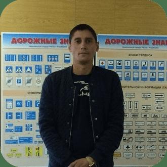 Преподаватель автошколы Свиридов Виктор Анатольевич