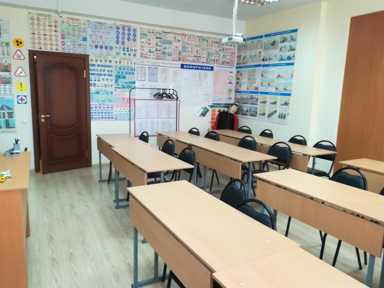 """uchebnye klassy avtoshkoly lider viktoriya foto 12 - Учебные классы автошколы """"Лидер-Виктория"""""""